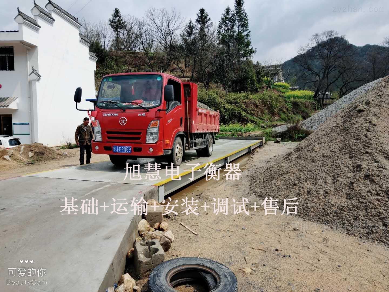 湖北省黄石市铁山区3*14米80吨地磅项目