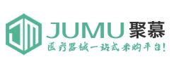 上海聚慕医疗器械有限公司