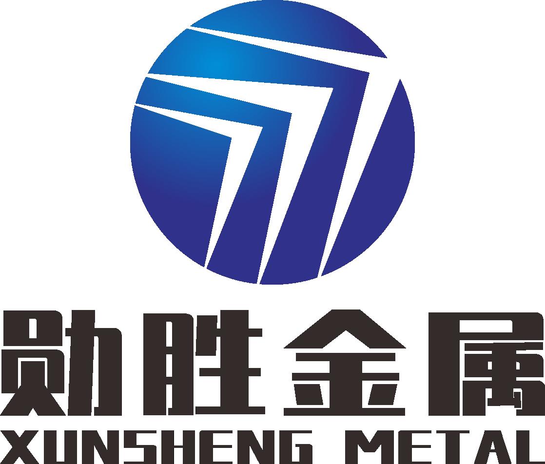 上海勛勝金屬材料有限公司