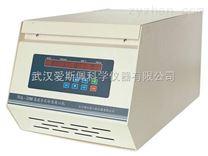 台式高速冷冻离心机TGL-20M