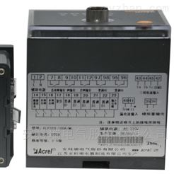 ALP320-400工矿低压线路保护器 远程控制 SOE事件记录