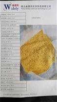 玉米朊原料中间体9010-66-6