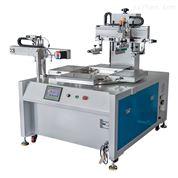 安慶市遙控器外殼絲印機移動電源自動印刷機