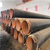 DN500钢套钢预制架空式地埋蒸汽保温管