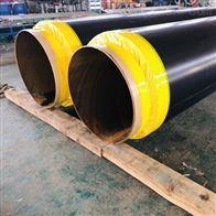 DN450聚氨酯预制地埋式防腐供暖保温管