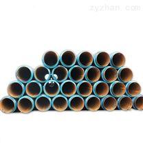 管徑478*8聚氨酯預制熱水防腐供熱保溫管