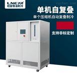 操作工業中型冷凍機需要了解的知識