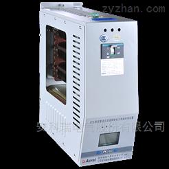 谐波抑制补偿装置 AZCL-SP1/480-5-P7 /铜