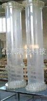 直徑600mm有機玻璃交換柱