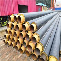 管径426*8钢套钢预制防腐蒸汽发泡保温管