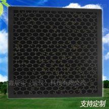 蜂窝活性炭过滤器