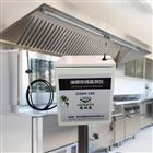 OSEN-100廣州油煙監測儀實時監控廚房油煙顆粒物濃度