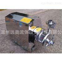 供应ZXB系列自吸泵