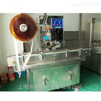 NFGZ-150塞干燥剂机