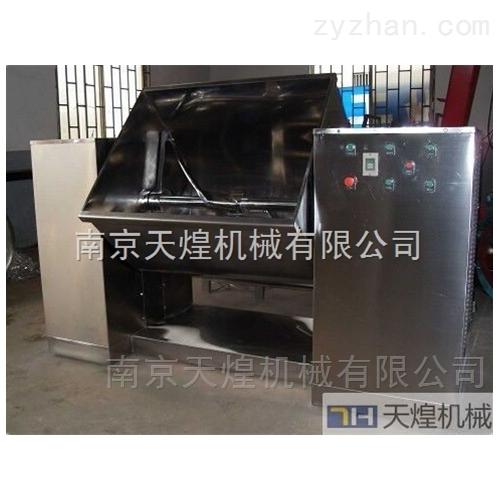 槽型混合机价格