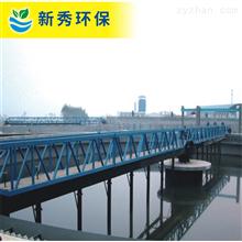 ZQXN-30全桥式周边吸泥机安全可靠