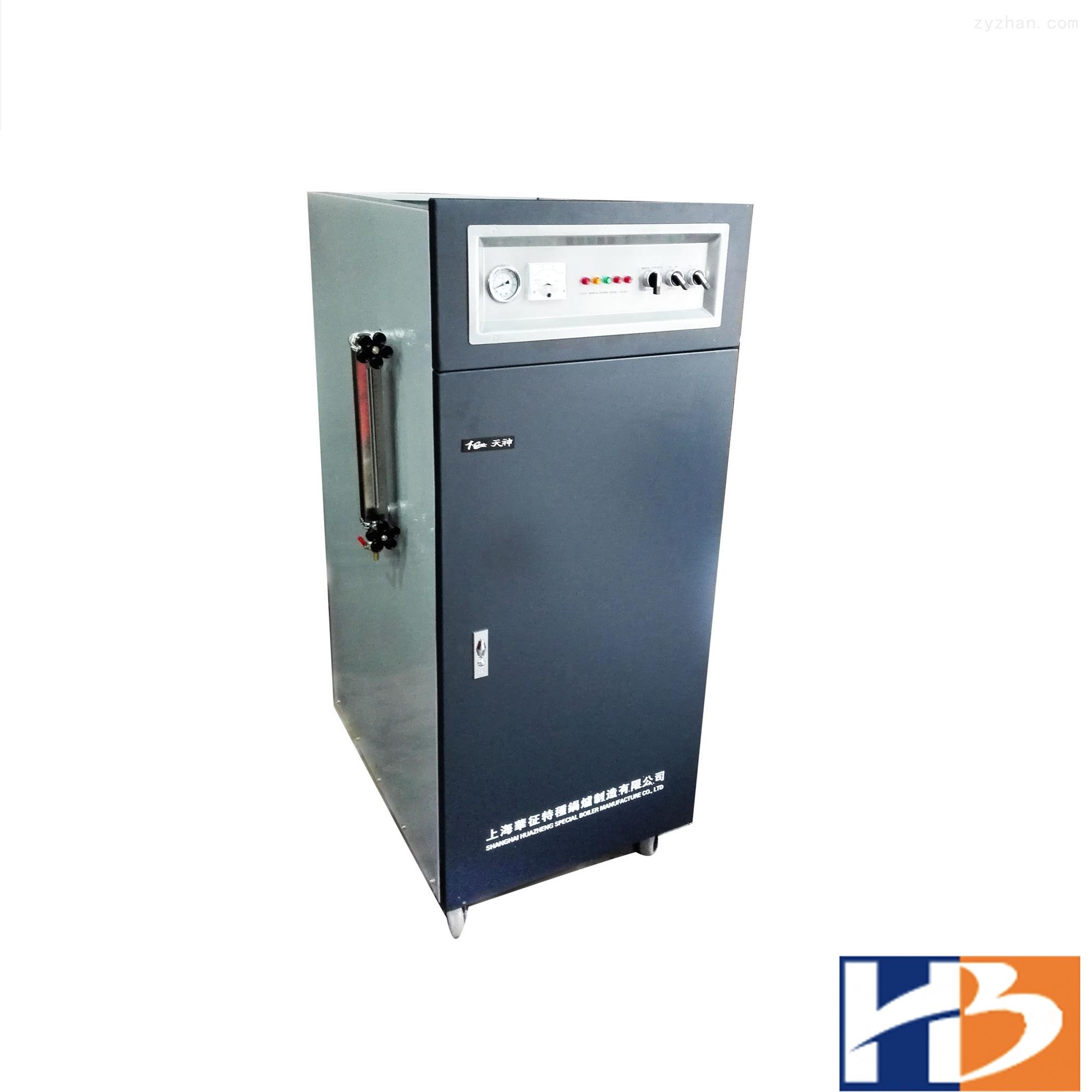 供应全自动电锅炉(蒸汽发生器) HX-54D-0.7