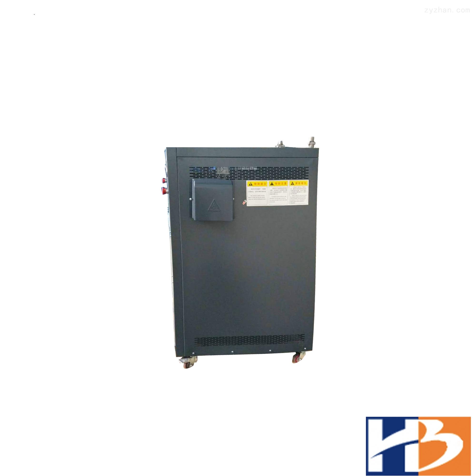 供应360KW电热水锅炉、电蒸汽锅炉