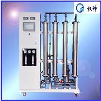 中央水處理系統