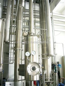 MVR高效节能蒸发器设备