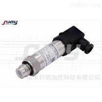 SUAY50高頻動態壓力變送器