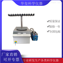 T形多歧管冷冻干燥机HUAXI-1E-50℃