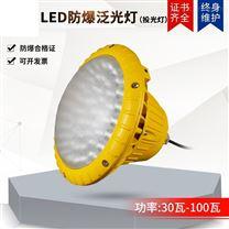防爆燈LED圓形金屬車間照明機器照明燈