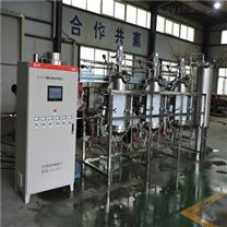 实验室罐式逆流提取浓缩装置