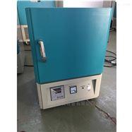 FL2-2.5-10N上海马弗炉厂家直销
