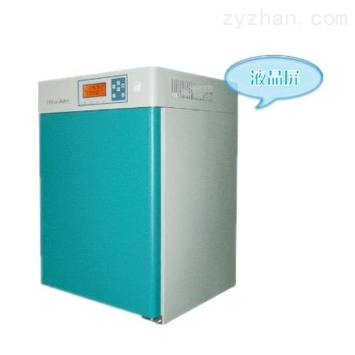 50升电加热培养箱