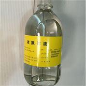 藥用級氨水 濃氨溶液標準消毒原料