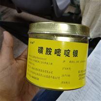 原料药磺胺嘧啶银粉治疗压疮褥疮的使用方法