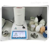 CS-001中药浸膏水分测定仪使用方法