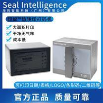 廠家直銷印蟻營養標簽熱轉印打碼機設備