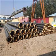 DN350聚氨酯预制地埋式热力防腐保温管