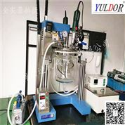 實驗室真空高剪切均質乳化機