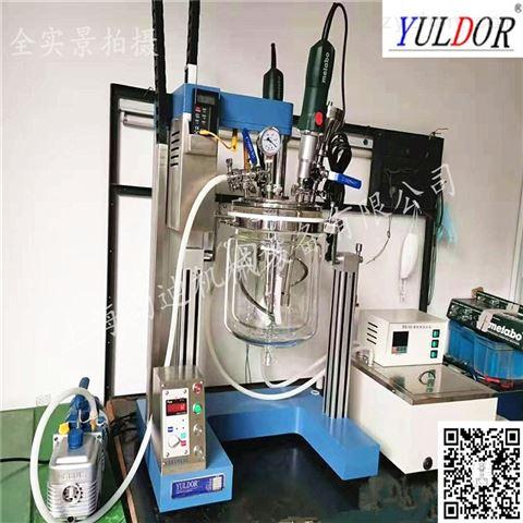 实验室恒温玻璃真空乳化机
