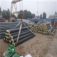 管径529高密度聚乙烯热水防腐保温管道