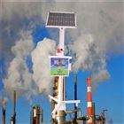 OSEN-VOCs河南省油气泄漏污染VOCs排放在线监测设备