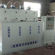 實驗室污水處理消毒標準