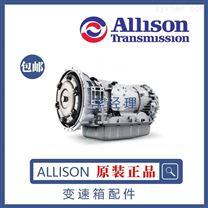 研磨轴套\ALLISON艾里逊\6775834\变速箱