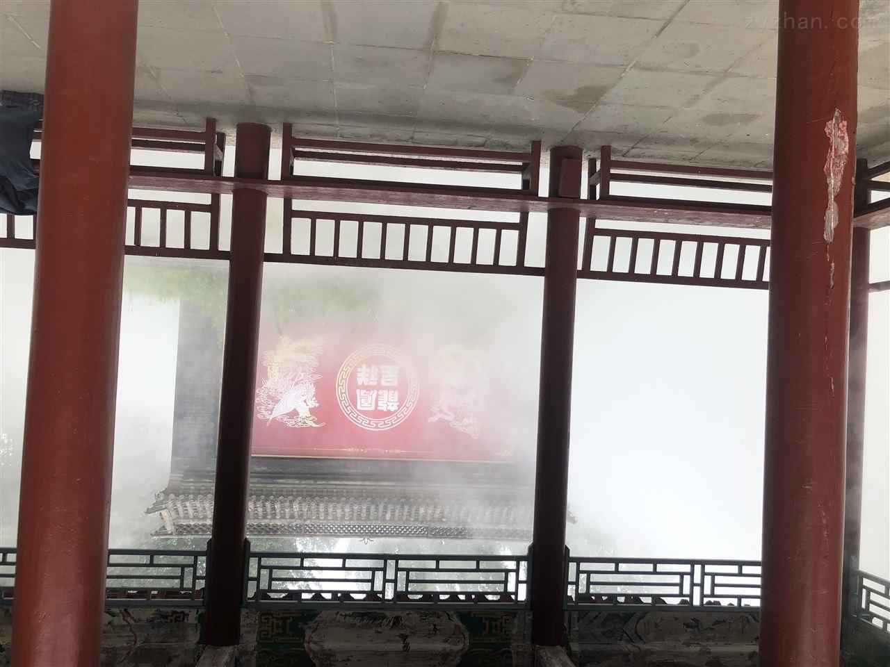山东省潍坊金宝乐园雾森系统上线了!