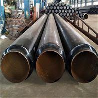 377*7高密度聚乙烯直埋热力采暖保温管