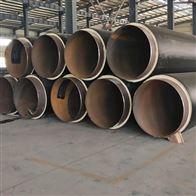 DN500小区供暖室外热力防腐发泡保温管