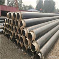 管径377钢套钢地埋式架空蒸汽保温管道