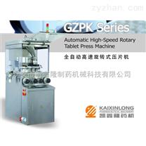 xuanzhuan式yapian机