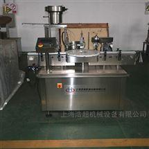 高效生产全自动西林瓶灌装机