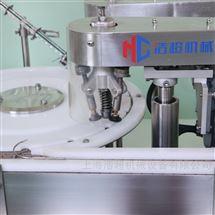 HCGX大容量定制全自动灌装轧盖机