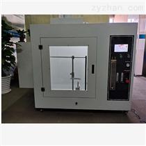 HT-205UL94VTM水平垂直燃烧测试仪