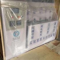 實驗室污水處理消毒流程